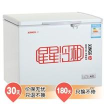 星星 BD/BC-210E 210升 冷冻冷藏转换冷柜