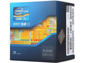 Intel 酷睿双核i3-3220 盒装CPU(LGA1155/3.3GHz/3M三级缓存/55W/22纳米)