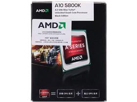 AMD APU系列四核 A10-5800K 盒装CPU(Socket FM2/3.8GHz/4M缓存/HD 7660D/100W)