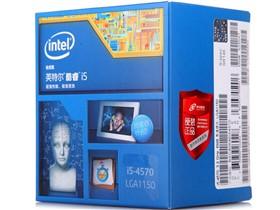 Intel 酷睿四核i5-4570 Haswell全新架构盒装CPU(LGA1150/3.2GHz/6M三级缓存/84W/22纳米)