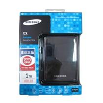 三星 S3 1TB 2.5英寸 USB3.0 移动硬盘 钢琴黑