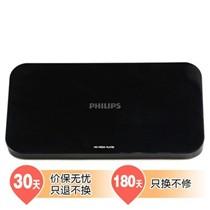飞利浦 HMP7020 3D高清播放机 硬盘播放器 蓝光高清USB/SD卡播放 全格式解码(黑色)