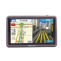 新科 FD770升级版GPS导航仪 行车记录仪 倒车可视电子狗测速5合1一体 8G双地图软件 升级版标配+8G高速卡