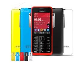 诺基亚 301 联通3G手机(白色)WCDMA\/GSM非