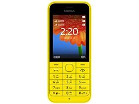 诺基亚 220 GSM手机(黄色)双卡双待单通售后