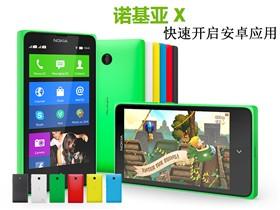 诺基亚 X 联通3G手机(绿色)WCDMA\/GSM双卡