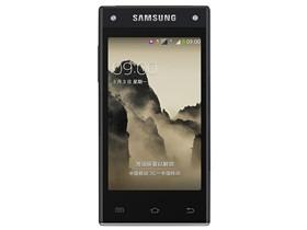 三星 G9098 移动3G手机(深灰色)TD-SCDMA/GSM双卡双待双通非合约机