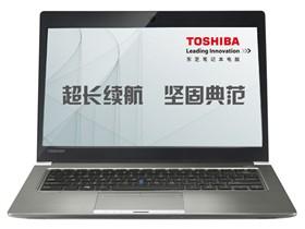 东芝 Z30-AK01S 13.3英寸笔记本电脑(i7-4600U/8G/256G SSD/核显/Win8/银色)