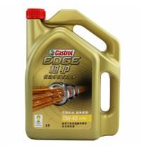 嘉实多 汽车机油 润滑油 极护0W40
