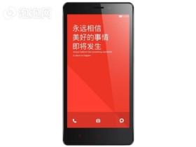 小米 红米Note 增强版 16GB 移动版4G手机(双卡双待/白色)