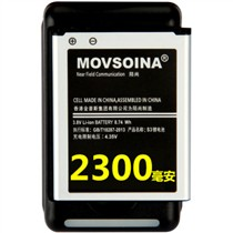 陌尚(MOVSOINA) 2300毫安原装手机电池 适用于三星GalaxyS3/I9300/9308/I535