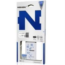 诺希 华为荣耀3C 手机电池 通用于华为荣耀3C/G730/H30-T00/H30-L01M/h30-t10