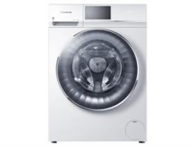 卡萨帝 C1 HU75W3F 7.5公斤 云裳智能APP控制洗烘一体机欧式滚筒(奢华白)全自动 洗衣机