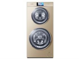卡萨帝 C8 U12G1 12公斤 双子云裳双筒洗 智能APP控制滚筒(香槟金)全自动 洗衣机