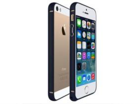 KFA2 iPhone5/5S弧形金属边框