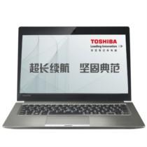 东芝 商务轻薄系列(Z30-B K20M)13.3英寸商务超极本( i5-5200U 4G 256G Win7.Pro)银色