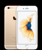 苹果 iPhone6s 64GB 公开版4G手机(金色)