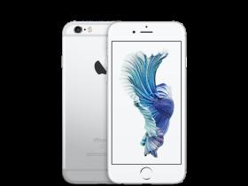 苹果 iPhone6s 128GB 公开版4G手机(银色)