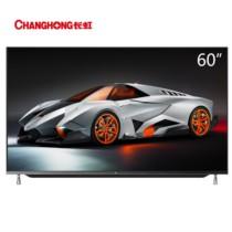 长虹 60Q2N 60英寸 CHiQ  安卓智能LED平板4K液晶电视