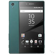 索尼 Xperia Z5 青川绿 32GB