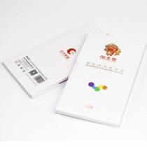 阻击兽 iPhone6防爆膜 软性纳米防爆膜2.0版
