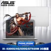 华硕 F454LJ5200 14英寸轻薄笔记本手提电脑i5五代2G独显 白色