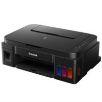 佳能 G3800 加墨式 喷墨无线一体机打印机(打印 扫描 复印 Wifi)