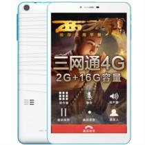 七彩虹 G808 电信4G 极速版 8英寸通话平板电脑(MTK6735,三网通4G,1280*800高清屏,2G/16GB)白色