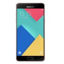 三星 2016版Galaxy A9(A9000)全网通4G手机 女王粉