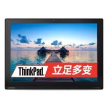 ThinkPad X1 Tablet(00N00) 12英寸二合一笔记本电脑(6Y75 16GB 512G SSD 集显 Win10)黑色