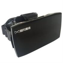 暴风魔镜 1代 虚拟现实智能VR眼镜3D头盔