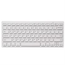 航世 HW098C 巧克力按键 便携无线键盘 白色