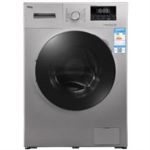 TCL XQGM75-F12102THB 7.5公斤 免污变频滚筒洗衣机(皓月银)