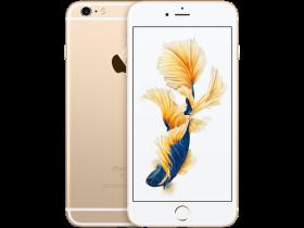 苹果 iPhone 6s Plus 32GB 公开版4G(金色)