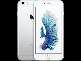 苹果 iPhone 6s Plus 32GB 公开版4G(银色)