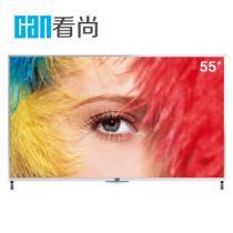 看尚 W55 55英寸 4K超清网络智能平板电视
