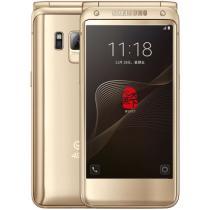 三星 W2017 翻盖4G手机 金色