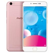 vivo Y67 全网通 4GB+32GB 移动联通电信4G手机 双卡双待 玫瑰金