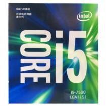 Intel 酷睿四核I5-7500 盒装CPU处理器