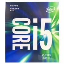 Intel 酷睿四核I5-7600 盒装CPU处理器