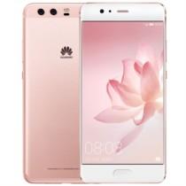 华为 P10 Plus 6GB+64GB 玫瑰金 移动联通电信4G手机 双卡双待