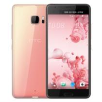 HTC U Ultra(U-1w)初绽(粉) 移动联通电信六模全网通  双卡双待双屏