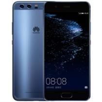 华为 P10 全网通 4GB+128GB 钻雕蓝 移动联通电信4G手机 双卡双待