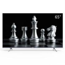 康佳 V65U 65英寸4K超高清26核HDR金属机身MEMC智能电视(蓝灰)