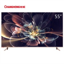 长虹 55D3P 55英寸64位4K超高清HDR全金属智能平板液晶未来电视(蔷薇金)
