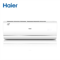 海尔 1.5匹 冷暖 变频 一级效能 APP智能操控  自清洁 静音 空调挂机KFR-35GW/A2CRA21AU1套机