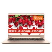 联想 IdeaPad 710S 13.3英寸笔记本电脑(i5-6200U 4G 128G SSD 集显 Win10)香槟金