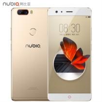努比亚 Z17 6GB+64GB 金色