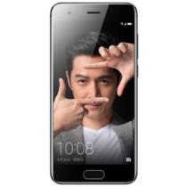 荣耀 9 全网通尊享版 6GB+128GB 移动联通电信4G手机 双卡双待 幻夜黑