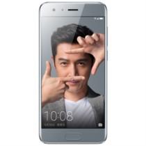 荣耀 9 全网通尊享版 6GB+128GB 移动联通电信4G手机 双卡双待 海鸥灰